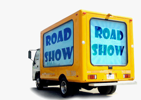 Event&Road Show